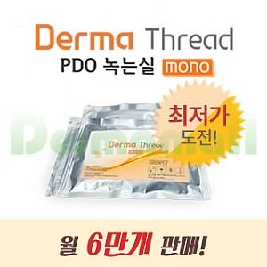 [기본 100개]Derma Thread(더마쓰레드) PDO 녹는실(모노실) 할인
