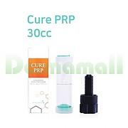 *신규 입점* [피알피 키트] Cure PRP 30cc, 기본 10개