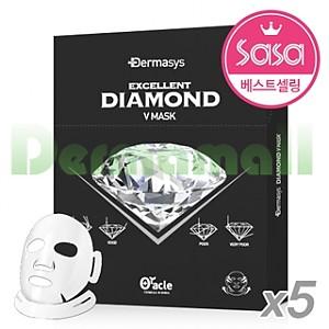 더마시스  다이아몬드 브이 마스크(텐션-업) 1BOX-5개입