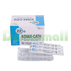 [한국백신]정맥카테타 (IV Angio Plus Catheter) 22G (1인치)