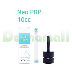 [피알피 키트] Neo PRP 10cc 컨트롤러