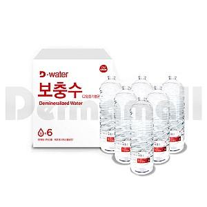 고압증기멸균기용 보충수(정제수) 12L (2L X 6EA)